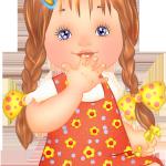Моей маленькой сестричке - Л. Сидорова