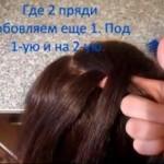 Объемная коса из 5 прядей